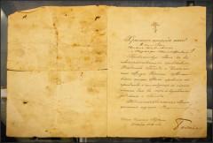 Письмо старца Варснофия ( 14 апреля 2013 г.)