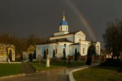 Радужная суббота ( 30 апреля 2011 г.)