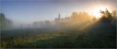 Лучи рассеивающие туман ( Снимок сделан 21 мая 2014 г.)