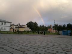 Осенняя радуга )