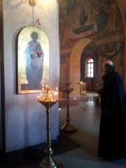 Каждение после акафиста Святителю Николаю Чудотворцу