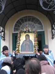 Калужская