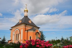 Храм в честь Преображения Господня