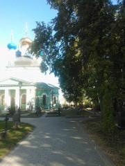 залитый солнцем)